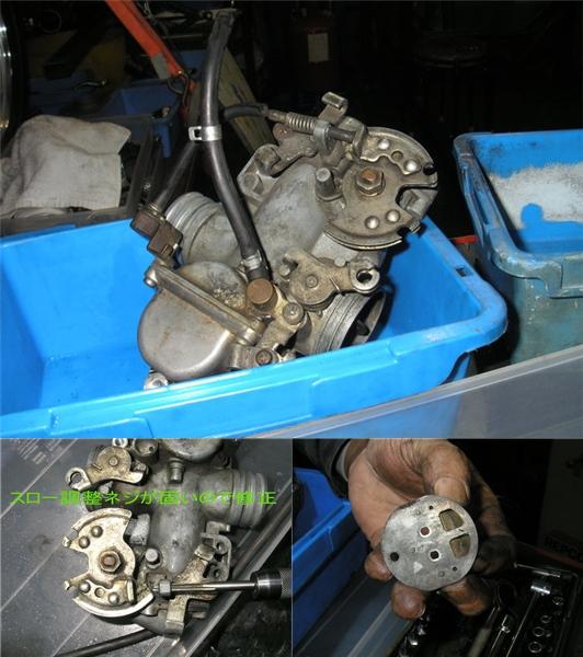 XL250  旧車 整備と他(2)_e0218639_9583366.jpg