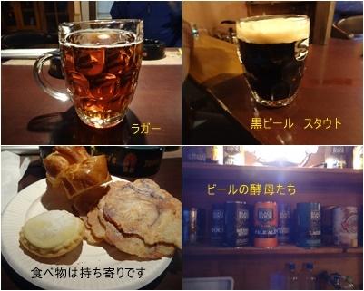 孫守り & DECK Party & 歌舞伎_a0084343_11464436.jpg