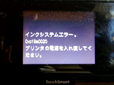 d0039443_14281565.jpg