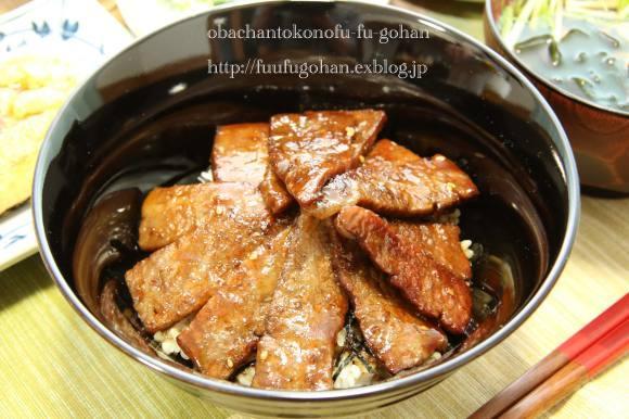 いつかの焼肉丼御膳_c0326245_11355998.jpg