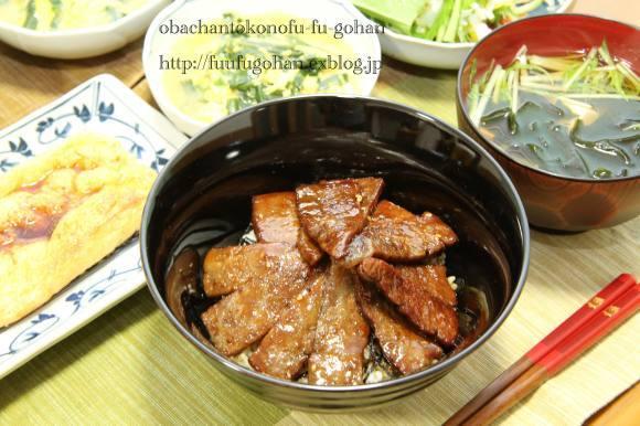いつかの焼肉丼御膳_c0326245_11371896.jpg
