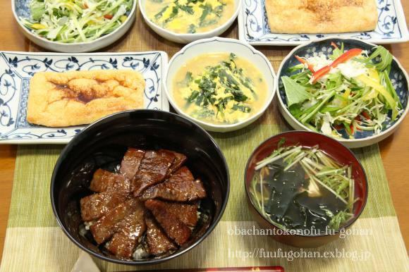 いつかの焼肉丼御膳_c0326245_11392893.jpg