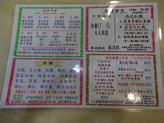 下午茶の菠蘿油 _b0248150_08355297.jpg