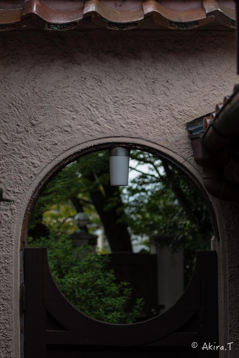 駒井家住宅 -3-_f0152550_17581637.jpg