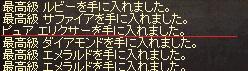 a0314557_1921414.jpg