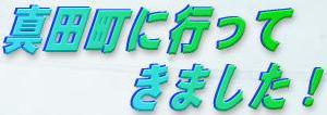 c0119160_1034018.jpg