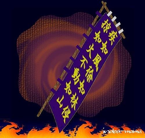 c0119160_136432.jpg