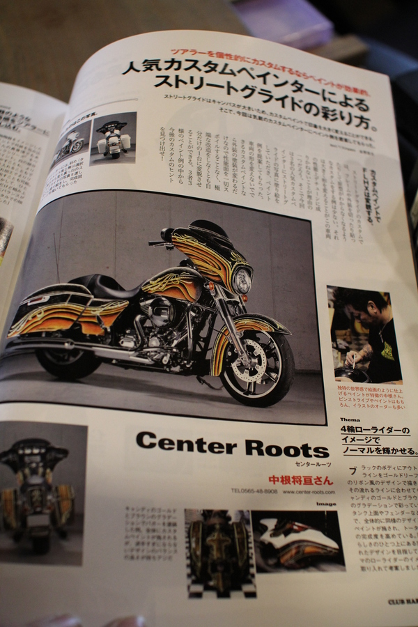 magazine_d0074074_14234367.jpg