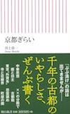 b0072887_1001128.jpg