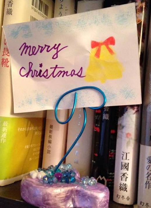 12月18日、久山療育園、東医療センターで、クリスマスライブでした♪_e0188087_1654457.jpg