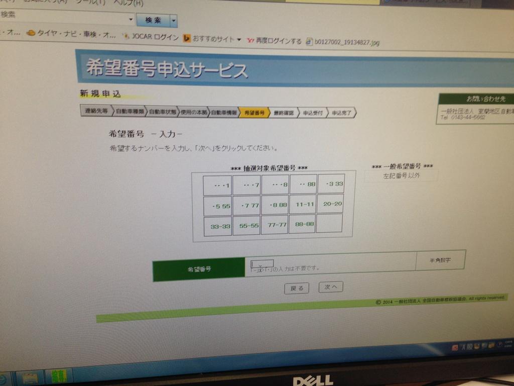 b0127002_15471425.jpg