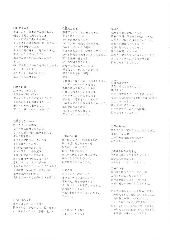第20回記念演奏会_c0125004_23284409.jpg