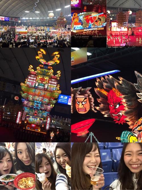 ふるさと祭りin東京ドーム_c0294909_1224420.jpg