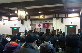 平成27年度 松本市景観シンポジウム 開催されました_e0180332_10585757.jpg