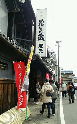日本一の本みりん_a0272042_12544077.jpg