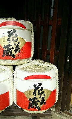 日本一の本みりん_a0272042_12544988.jpg