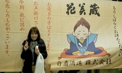 日本一の本みりん_a0272042_12563942.jpg