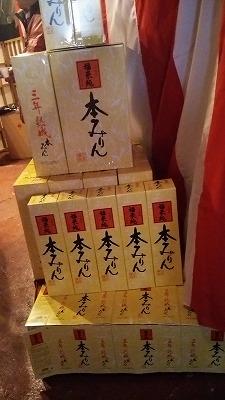 日本一の本みりん_a0272042_1394767.jpg
