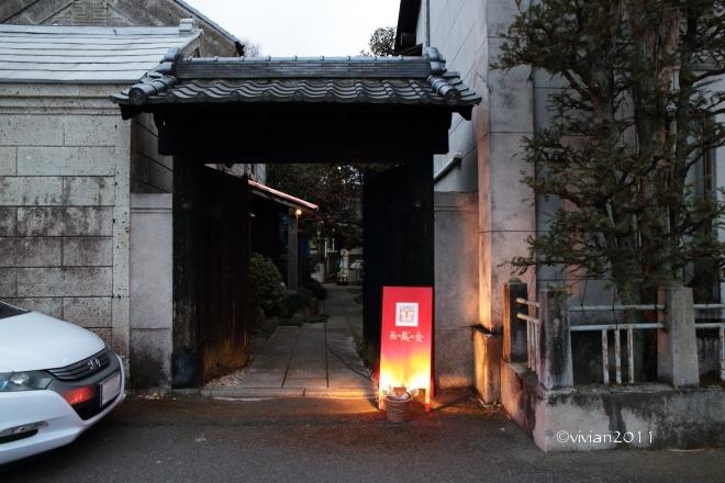 南の蔵の会 ~2016冬~ in 四季桜_e0227942_21192578.jpg