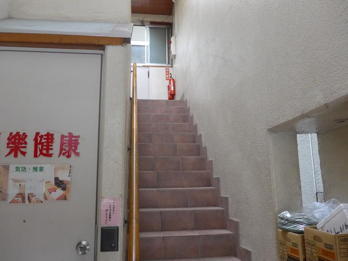 吉祥寺「肉山」のさらに上へ行く。_f0232060_11511086.jpg