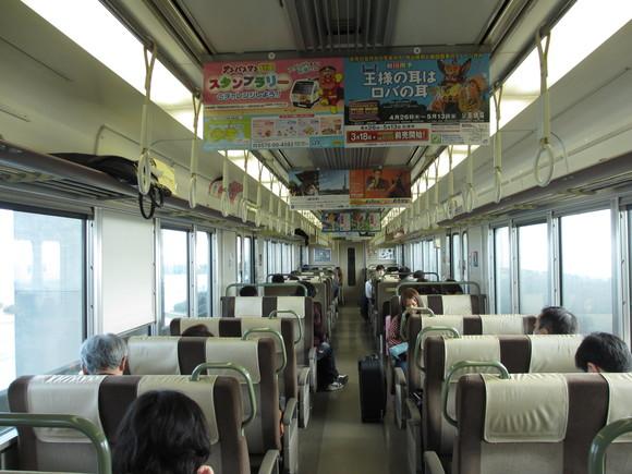 JR四国 瀬戸大橋線 運転見合わせ。_d0202264_21462097.jpg