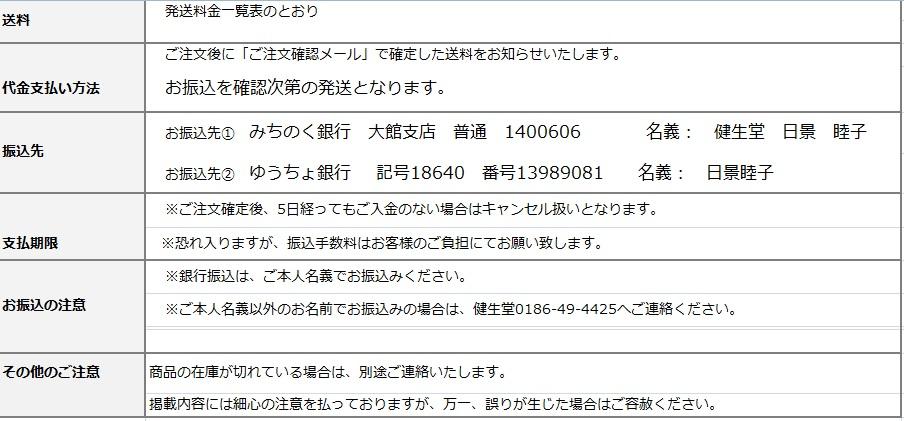e0087369_194226100.jpg