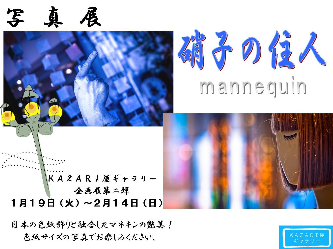 f0080076_16573788.jpg