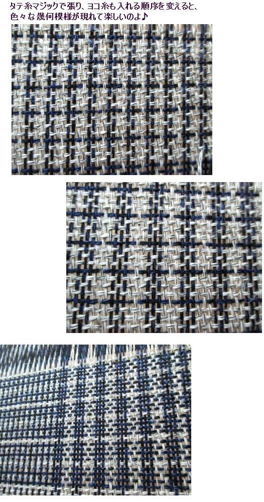 新入荷「アンゴララムウール」★エリーのイチオシ糸(^_^)v_c0221884_1151522.jpg