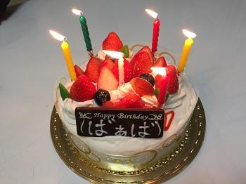 お誕生日 おめれと~♪♪♪_e0123286_1950764.jpg