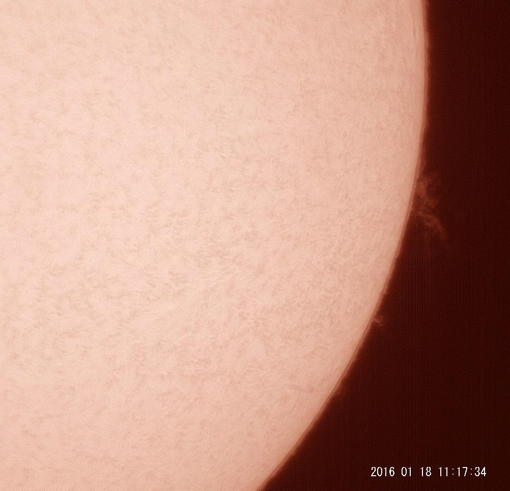 1月18日の太陽(その2)_e0174091_15280444.jpg