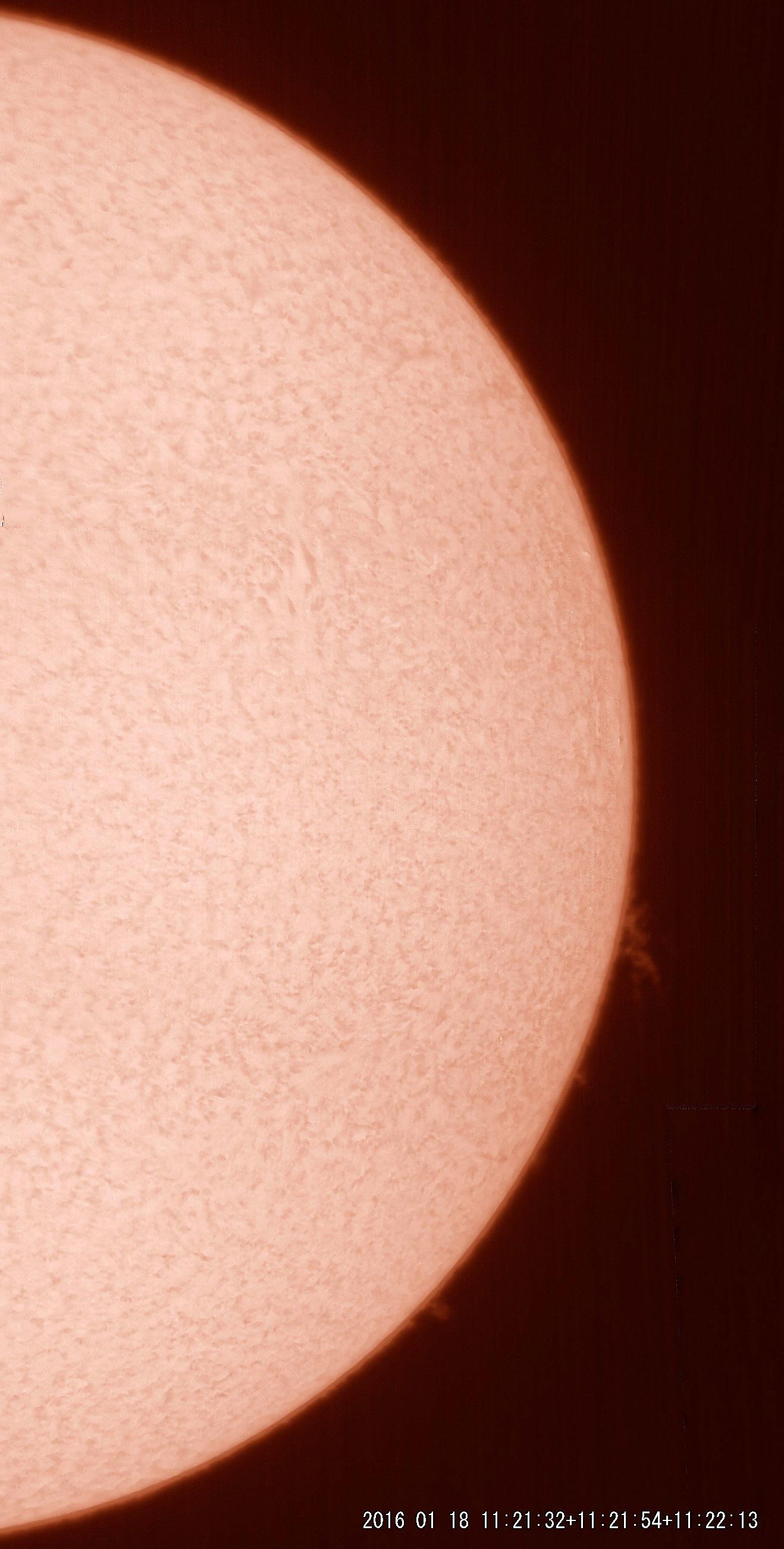 1月18日の太陽(その2)_e0174091_15283753.jpg