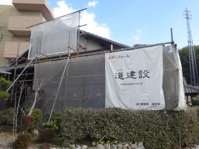 西区 古民家 再生_b0078597_2033239.jpg