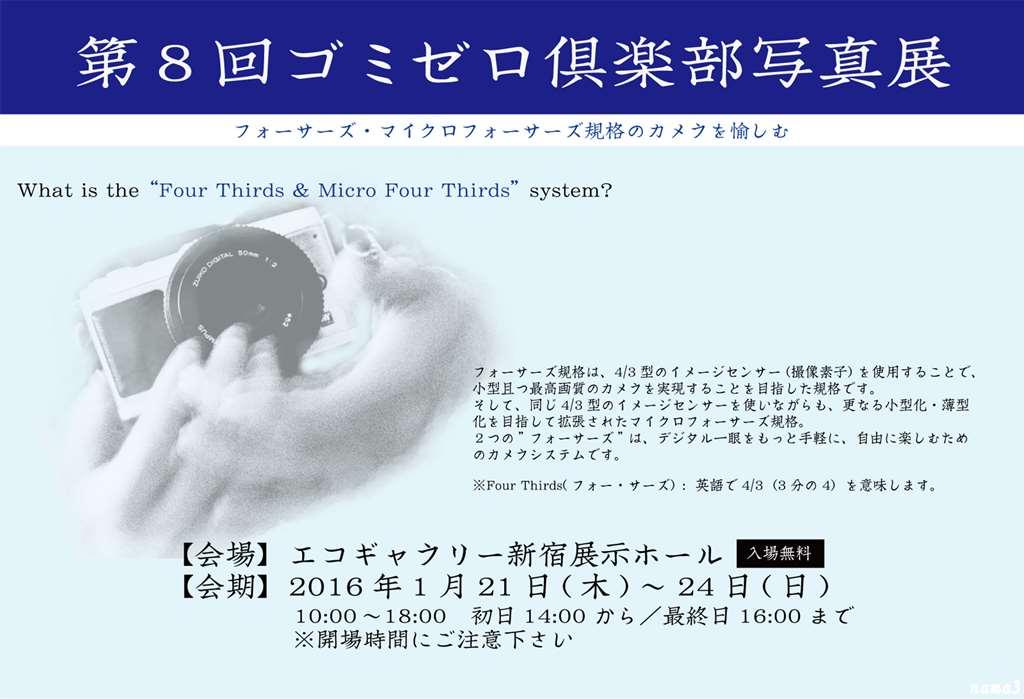 f0224100_21301176.jpg