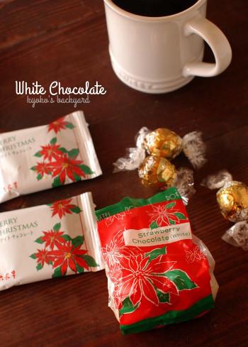 六花亭のストロベリー・ホワイトチョコレート_b0253205_12444261.jpg