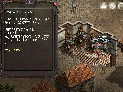 b0056117_00530392.jpg