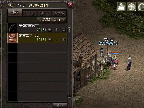 b0056117_00532111.jpg