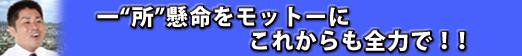 b0198219_20452147.jpg