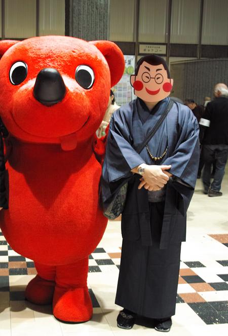 ニューイヤーコンサートは亀甲の大島紬で ~男着物・3年目の着物道楽 その12~_c0223825_03361706.jpg