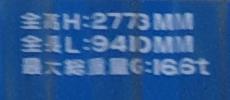 f0203926_22345479.jpg