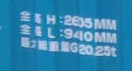 f0203926_23414548.jpg