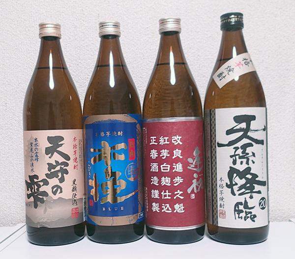 宮崎のお土産_c0193735_19183789.jpg