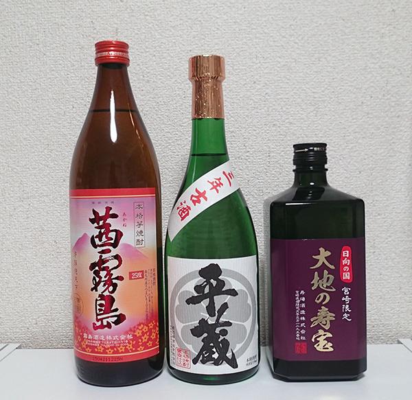 宮崎のお土産_c0193735_192089.jpg