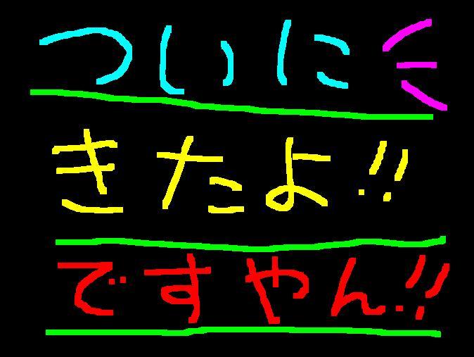 f0056935_1864588.jpg