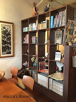 越前市 gecko Café(ゲッコウ カフェ)_b0245038_19322215.jpg