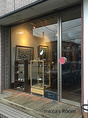 越前市 gecko Café(ゲッコウ カフェ)_b0245038_19322253.jpg