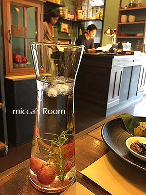 福井市 オーガニックカフェ 深緑 ふかみどり_b0245038_20115763.jpg