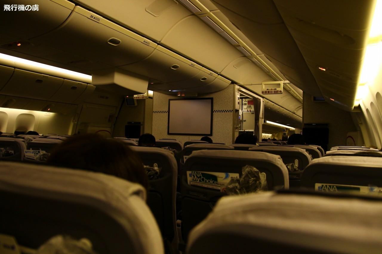2月17日に当たる北海道旅行は2度としない _b0313338_20265156.jpg