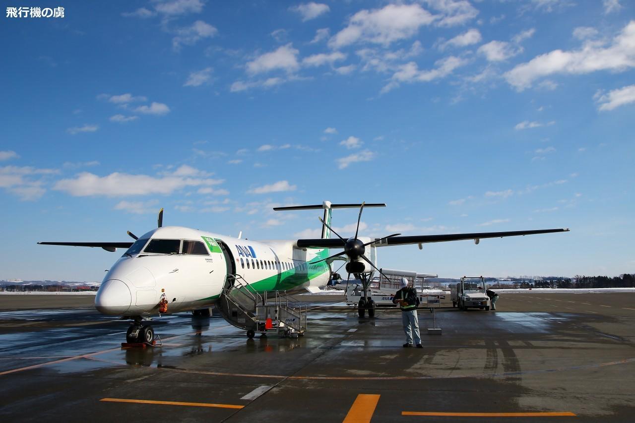 2月17日に当たる北海道旅行は2度としない _b0313338_21412741.jpg