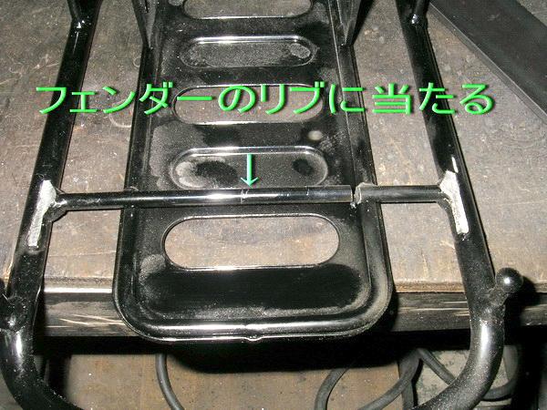 ハンターカブ C110 リトルカブ用キャリア取り付け_e0218639_106443.jpg