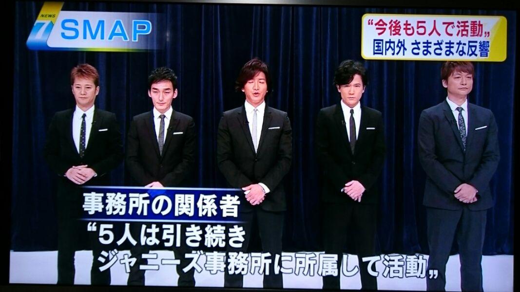 SMAP解散騒動_f0081443_21332476.jpg